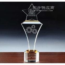 现货水晶奖杯 水晶奖杯制作方法 流程 体育 部队奖杯图片