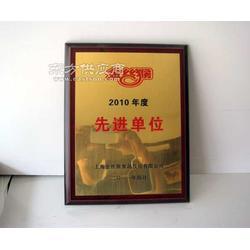 大量销售先进集体牌匾颁奖牌匾比赛得奖木质奖牌图片
