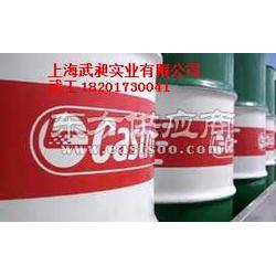 进口原装嘉实多冷冻油SW46图片