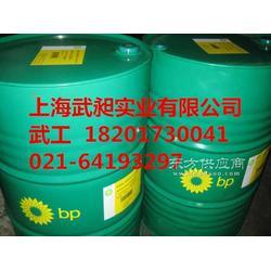 英国石油BP冷冻油LPT 100图片