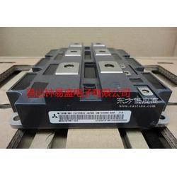 报价三菱IGBT模块CM300DU-24H有图信息图片