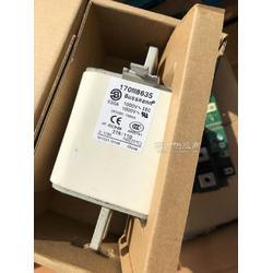 昆山库存全新快熔巴斯曼熔断器170M8635图片