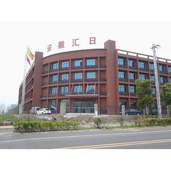 太阳能OEM_贵州  太阳能OEM_汇日环保能源图片