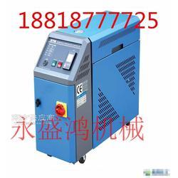 运油式模温机、运油式模温机供应-供应运油式模温机图片