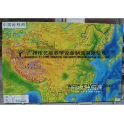 厂家直销 地理园模型 凹凸中国地形图模型图片