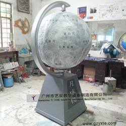 户外景观雕塑 地理园展示 直径1米月球仪模型图片