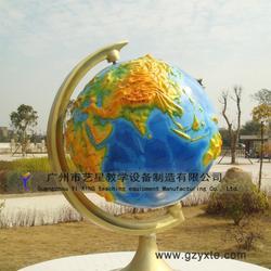 艺星教学设备 专业生产地理园教学模型 直径1500mm 立体大型地球仪模型图片