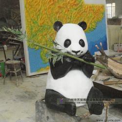 供应熊猫模型 仿真动物 生物园模型园林景观摆件图片
