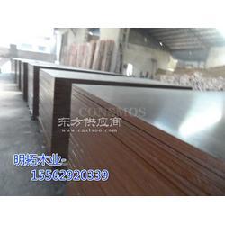 明拓木业15mm防水黑膜棕膜板图片