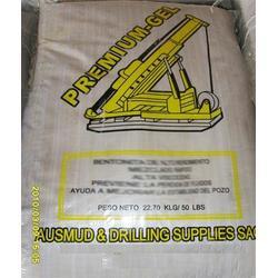 钻井泥浆膨润土销售、汇丰祥膨润土、重庆钻井泥浆膨润土图片