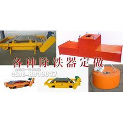 湿式磁选机、黑钨矿湿式磁选机、潍坊恒基磁电(优质商家)图片