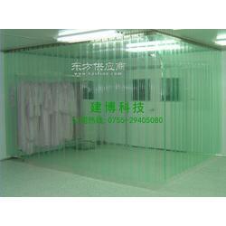 建博供应防静电塑料门帘透明门帘防静电门帘图片
