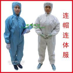 厂家供应连体带帽防尘工作服 连体洁净服 防尘工作服 连体防护服图片