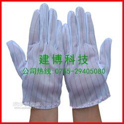 品种全高品质防静电条纹手套图片