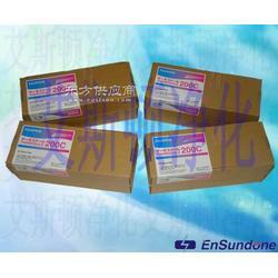 富士感温纸Thermoscale 200C感温胶片图片