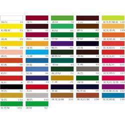 广州纺织彩颜料厂家_纺织彩颜料_广州思达画材有限公司图片