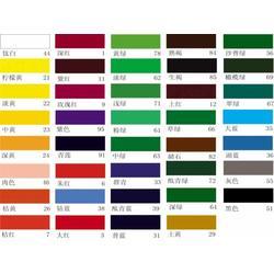 【丙烯颜料】、青莲色丙烯颜料、广州思达画材有限公司图片
