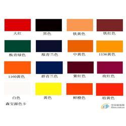 广州透光颜料-透光颜料-广州思达画材买LOL比赛输赢的软件图片