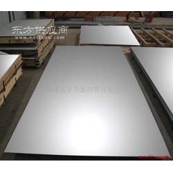 蒙乃尔400合金板2图片