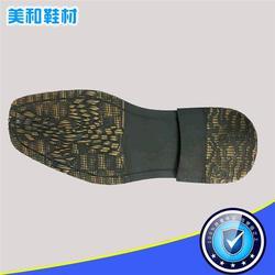 美和鞋材|【新款休闲男士鞋底】|男士鞋底图片