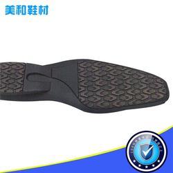 【鞋底材料 】,高档休闲 鞋底材料 ,美和鞋材图片