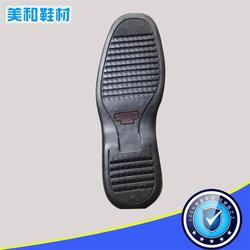 【男鞋底】、优质弹力好男鞋底、美和鞋材图片