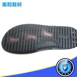【男鞋底】_高档耐磨耐用男鞋底_美和鞋材图片