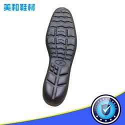 大足县 pu鞋底-美和鞋材-防滑pu鞋底图片