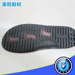 美和鞋材|【热销pu鞋底  】|宝山区 pu鞋底图片