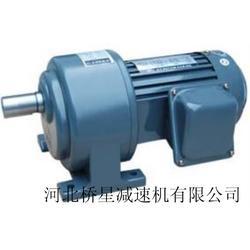 桥星减速机(图)-G全封闭齿轮减速电机特性好-减速电机图片