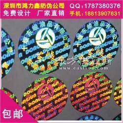 立体感很强的镭射标三维立体标志全息激光防伪标图片