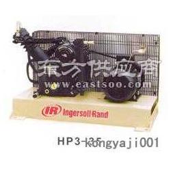 空压机螺杆空压机英格索兰HP系列活塞式空气压缩机图片