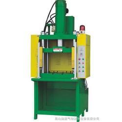 昆山油压机|三两四柱油压机|昆山勤斌-苏州供应商图片