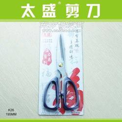K26 家用办公剪刀图片