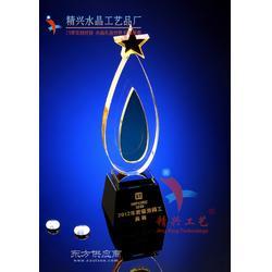 国庆纪念品 2016年新款奖杯 水晶奖杯图片