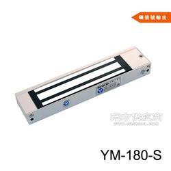 意林品牌180公斤消防门磁力锁电磁锁带信号YM-180S图片