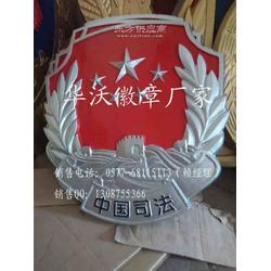司法徽制作厂家图片