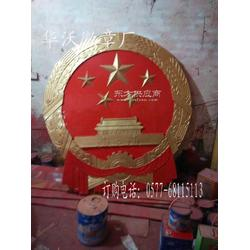 国徽供应商图片