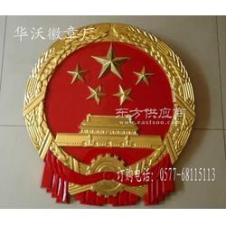 订购国徽厂家 国徽订购 国徽制作图片