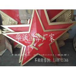 制作贵金属八一军徽销售厂家铝制贴金八一军徽生产图片