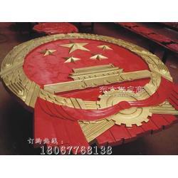 订购国徽 供应国徽加工厂 国徽定做图片