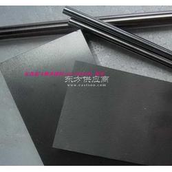 WD20日本钨钢WD20长条圆棒薄中厚板管材图片