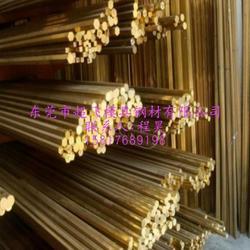 C35600銅板C35600銅帶C35600銅管圖片