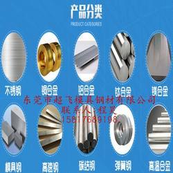 俄罗斯r0CT 标准牌号9xBr圆棒板材化学成分图片