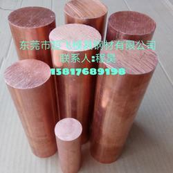 C1100P-3/4H铜合金化学成分薄中厚板圆棒卷带管