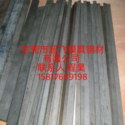 gm55-38圆棒板材化学成分图片