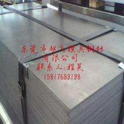 1CR12 不锈钢板 1CR12 圆棒 1CR12 成分价格