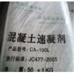 南宁固国商贸-711型速凝剂费用-平果速凝剂图片