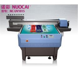 广州诺彩、标牌打印机、北京标牌打印机图片