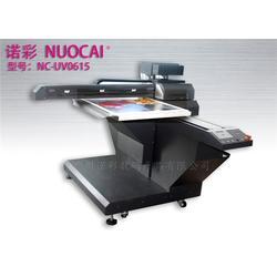 UV彩印_UV彩印机报价_诺彩数码图片